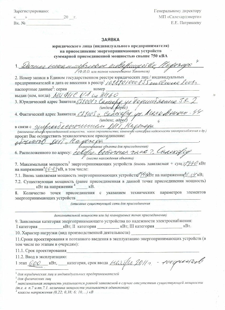 Форумы сайта ЭЛЕКТРИК Русская версия Invision Power Board