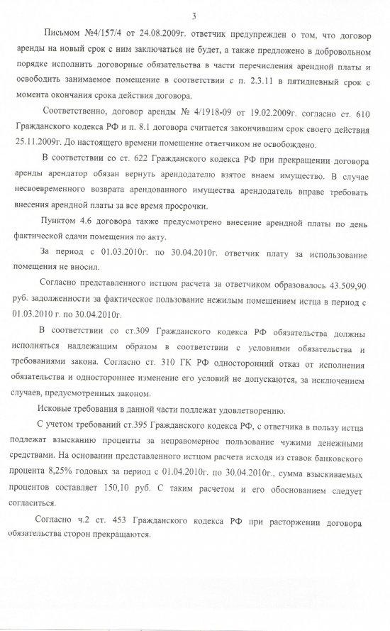 Судебные дела Карпычева